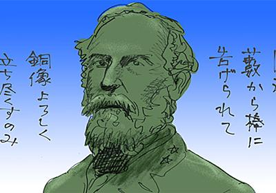 ミサイルと銅像の夏休み:日経ビジネス電子版