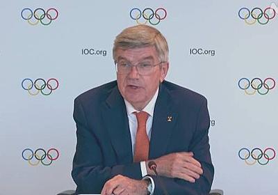 IOCバッハ会長「東京大会は完全に開催に向けた段階に入った」 | オリンピック・パラリンピック | NHKニュース