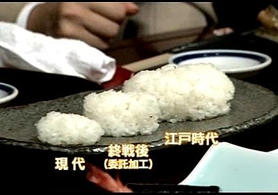 江戸時代の寿司wwwwwwwwwwwwwwwwwwww:お料理速報