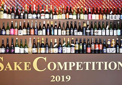 「完全ブラインド」で決めた「世界一の日本酒」がコレだ! 「SAKE COMPETITION 2019」結果速報 | GetNavi web ゲットナビ