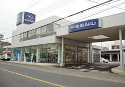 痛いニュース(ノ∀`) : 大阪スバル、新車だと騙し380万で売りつけた展示車を256万円で買い取り代わりの新車を380万で提示 - ライブドアブログ