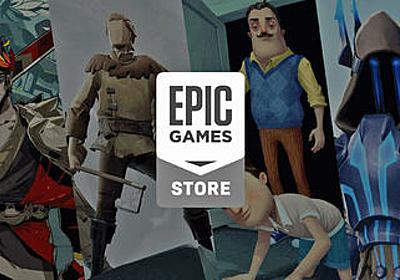 Epic GamesがライバルのSteamからデータをひっそり収集していた問題の修正を約束 - GIGAZINE