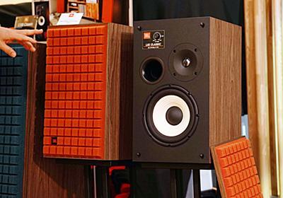 JBL、銘スピーカーを復活させた「L100 Classic」の小型版「L82 Classic」。ペア約25万円 - AV Watch