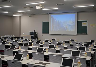GIGAスクール構想で導入された端末の保守・運用・管理をどうするべきか - EverLearning!