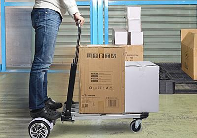 サンコー、荷物と運搬者を同時に運べ、体重移動で方向や速度を調整できる「電動ライドオン台車」 - 家電 Watch