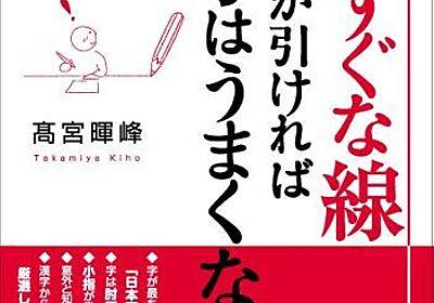 いきなりステーキ、一瀬邦夫の自筆張り紙の毎月のシリーズ化決定 : 市況かぶ全力2階建