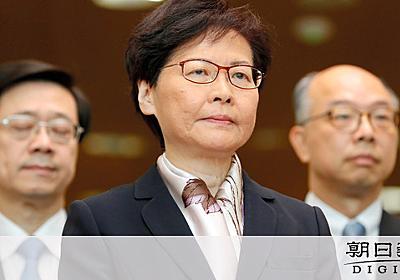 香港長官「選べるなら辞任したい」非公開会合の音声報道:朝日新聞デジタル
