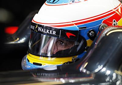 フェルナンド・アロンソ 「ホンダのパワーユニットが今も最大の制約」 【 F1-Gate.com 】