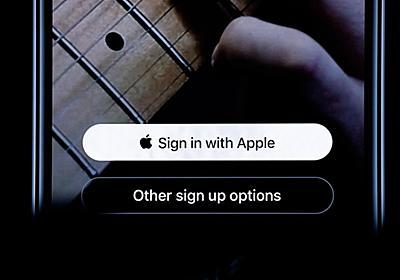 グーグルの製品管理ディレクター、アップルの「Sign in with Apple」を評価 - CNET Japan
