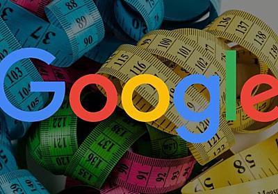 コアウェブバイタルとページエクスペリエンス シグナルについてよくある質問の第2弾をGoogleが公開   海外SEO情報ブログ