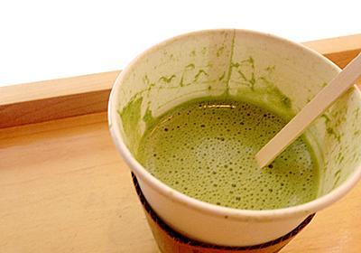 カスタマイズした抹茶ティーラテは混ぜながら飲みましょう。│hot buttered pool の日記