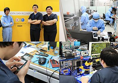 業界トップの技術力を誇るヤバいエンジニアたちからデータ復旧の裏側を探ってきた - GIGAZINE