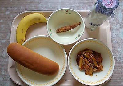 """Rスズキ on Twitter: """"@ppsh41_1945 @imoto29 検索してみたら名古屋の給食はほんとにこんなんでした。https://t.co/orbWNj7V2tペンネにパン、バナナと炭水化物満載でワカサギ一匹 https://t.co/fn5ODxn93x"""""""