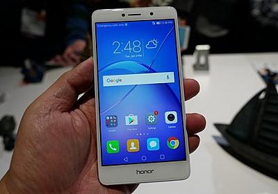 【イベントレポート】Huawei、デュアルレンズカメラ搭載のスマートフォン「Honor 6X」 - PC Watch
