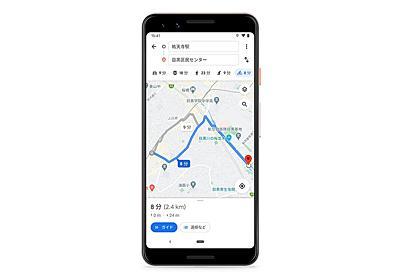国内でもGoogle マップの自転車ルートが使えるよ | ギズモード・ジャパン