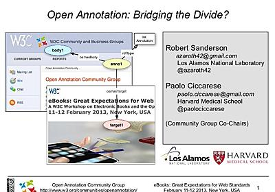 Open Annotation: Bridging the Divide?