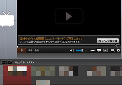 Adblock Plus 使用中にニコニコ動画 GINZA でプレーヤー上下のタイトル/タグ/動画説明が表示されなくなった場合の対処法 - digital 千里眼 @abp_jp