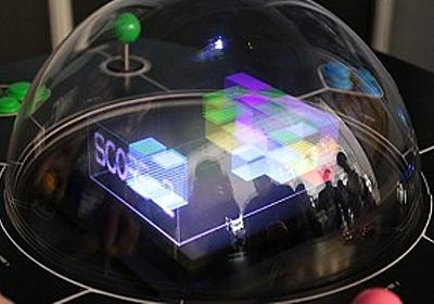 [TGS 2018]空間に本物の立体映像を描くVoxon Photonicsのテクノロジー - GamesIndustry.biz Japan Edition
