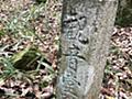 武田山登りました(その9、まとめ)下山します。今は何も残っていない観音堂跡、馬場跡です。 - 広島歴史探索の後は、お好み焼き「そば肉玉」じゃね