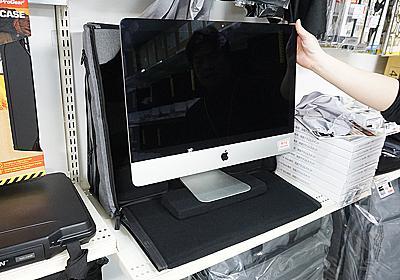 iMacを持ち運ぶためのトートバッグが入荷、サイズ別に2種類 - AKIBA PC Hotline!