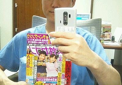 AKB選抜総選挙後は、美容整形で前田敦子さんの顔になりたいという患者様が多い。 | 美容整形高須クリニック 高須 幹弥 オフィシャルブログ