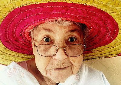 30年前に比べて高齢者が心身ともにパワーアップしていると判明 - GIGAZINE
