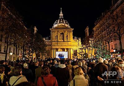 フランスは「風刺画やめない」 マクロン氏、教師国葬で宣言 写真11枚 国際ニュース:AFPBB News