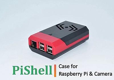 20180810_3pieceraspberrypicase_pishell.html