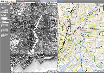 古地図に記された災害の記憶 旧地名はスマホで確認できる (1/2) - ITmedia NEWS