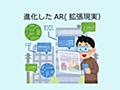ARKit2.0対応アプリでiPhone XS,XS Maxをより楽しくより便利に | Appスマポ
