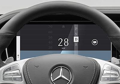 Ustwo が自動車のインパネをフラットデザイン化。ソースコード公開 - Engadget 日本版