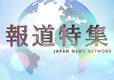 """報道特集(JNN / TBSテレビ) on Twitter: """"5月1日放送の「森友問題 自殺した職員の元上司が語る 」が民放公式アプリ『TVer 』にアップされました。 見逃した方、もう一度ご覧になりたい方は、こちらから無料でご覧いただけます👉… https://t.co/HQurKf8u2E"""""""