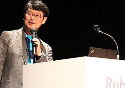 まつもとゆきひろさん「ことわざに通じるRubyのプログラミングとコミュニティ」 〜RubyKaigi 2018 基調講演 1日目:RubyKaigi 2018 Keynote レポート gihyo.jp … 技術評論社