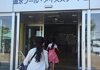 今日はオヤジサービスの日でした! | 長久手市 株式会社タクミの社長 花井康成のブログ