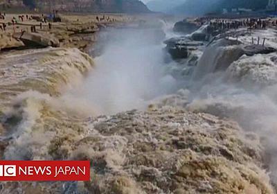 雪解け水で水煙上げる黄河の滝 中国山西省で空撮 - BBCニュース