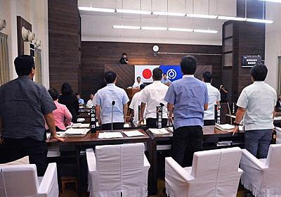 NHK「あさイチ」に抗議決議 石垣市議会、賛成多数で可決 | 沖縄タイムス+プラス ニュース | 沖縄タイムス+プラス