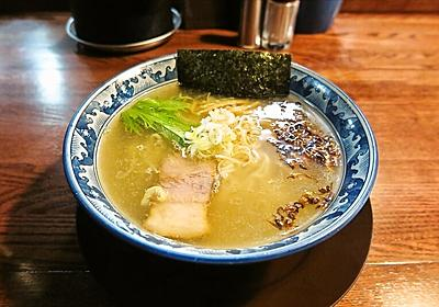 愛川『麺工房 隠國』(こもりく)塩ラーメン的な何かが美味しい件 | Food News フードニュース