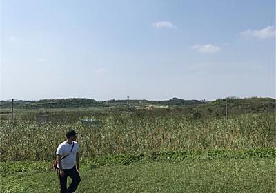 【沖縄】誰もいないが気軽に味わえる少し怖い「うちなーファーム」に行こう - タコの卵