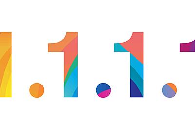 無料でネット通信を高速&安全にできるDNSサービス「1.1.1.1」のiOS版とAndroid版が公開中、実際に使ってみた - GIGAZINE