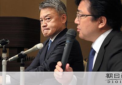 トヨタ労組、組織内候補断念の裏側 労使協調の「ステップ」だった:朝日新聞デジタル