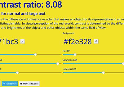 無料でウェブデザインの背景と文字の色を微調整しながら確認できるアプリ「Kontrast」 - GIGAZINE