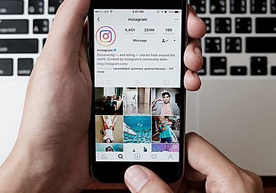 WordPressサイトにインスタグラムフィードを表示するプラグイン「Smash Balloon Social Photo Feed」の使い方 | ワードプレステーマTCD