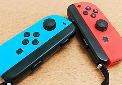 Nintendo Switchの「Joy-Conスティックが勝手に動く」不具合で任天堂が集団訴訟を起こされる事態に - GIGAZINE