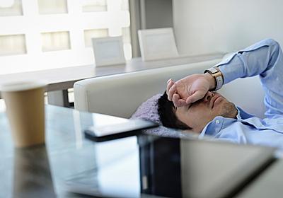 必ずしも8時間寝る必要はない。睡眠にまつわる新常識 | ライフハッカー[日本版]