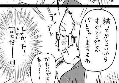 """松本ひで吉 on Twitter: """"このあいだタクシー乗った時の話です https://t.co/E2elh6nJzS"""""""