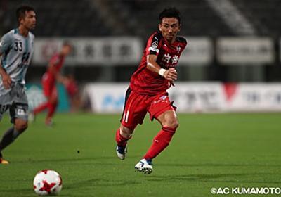 元ロアッソ熊本MF菅沼実が現役引退を発表 柏レイソルやジュビロ磐田などでもプレー : ドメサカブログ