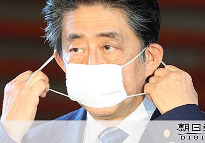 [B! COVID-19] 布マスク、今後さらに8千万枚を配布 不要論でも発注済 [新型コロナウイルス]:朝日新聞デジタル