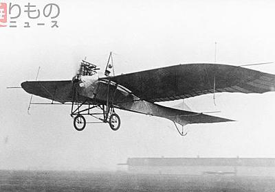 飛行機黎明期、急伸の影にカメラと大砲あり 技術的スタートダッシュができた理由 | 乗りものニュース