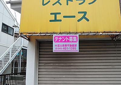 ある風景:Shirahata, Oguchi@Yokohama #1 : MusicArena