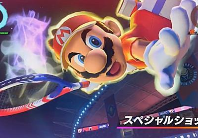 【Nintendo Direct】「マリオテニス エース」、発売日決定! - GAME Watch